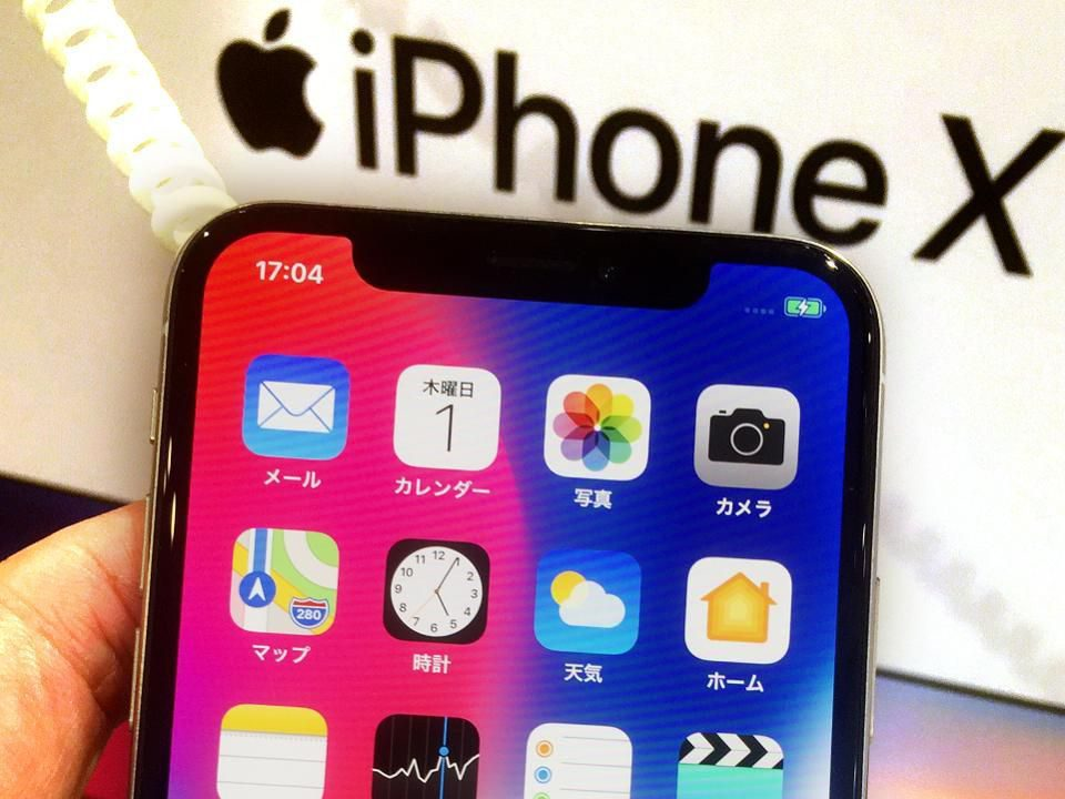 How to spy iPhone without having target phone